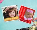 专业起名软件/取名改名婴儿起名宝宝取名软件/响亮宝宝取名字软件