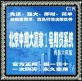 博易大师版北京中期大赢家一号期货系统/黄金白银/股指/大宗商品