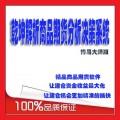 博易大师/乾坤解析商品期货分析决策系统/股指外汇/黄金白银/螺纹