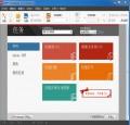 泰比ABBYY12免安装专业版/OCR文字识别/图片PDF转换word/图转文字