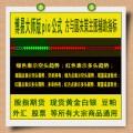 博易大师 方与圆决策主图辅助 指标 黄金白银 大宗商品 股票 原油