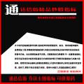 华夏股票期货策略 通达信 自动分区主图炒股指标 分析决策型公式