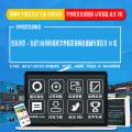 名家讲堂实战与应用特训班学炒股票视频直播辅导课程共16集