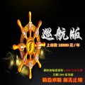 湘76.通达信版-经传巡航全系统炒股软件