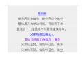文华财经版北斗智能交易系统商品期货恒指黄金原油指标模型