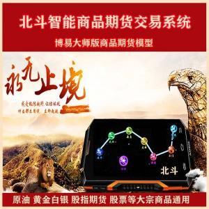 博易大师版北斗智能交易系统大宗商品原油黄金白银期货指标模型